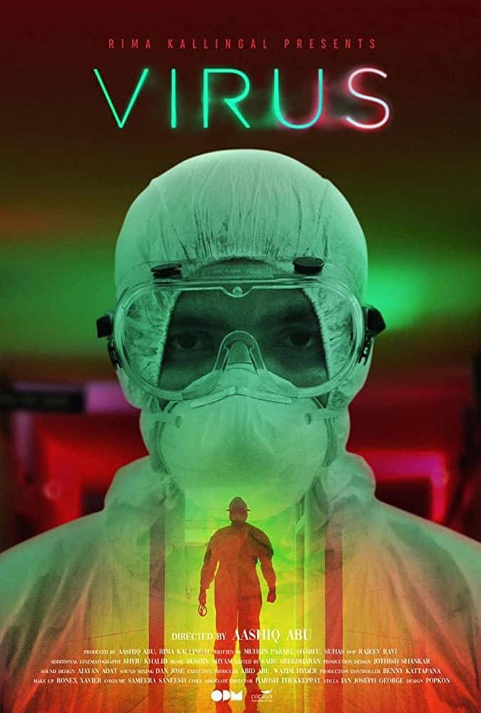 film pandemik