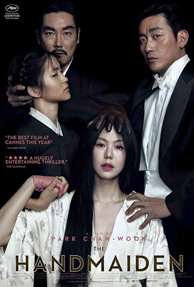Film Korea Hot Terbaik Dan Terpanas Wajib Tonton Sekarang Juga