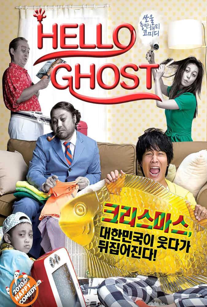 film horor komedi