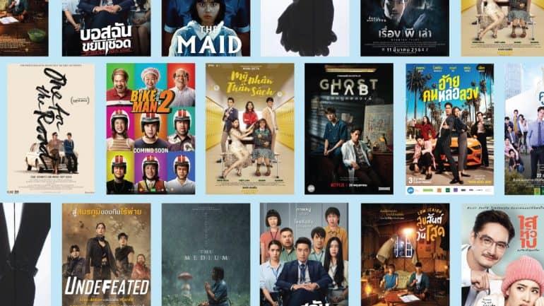 film Thailand terbaru