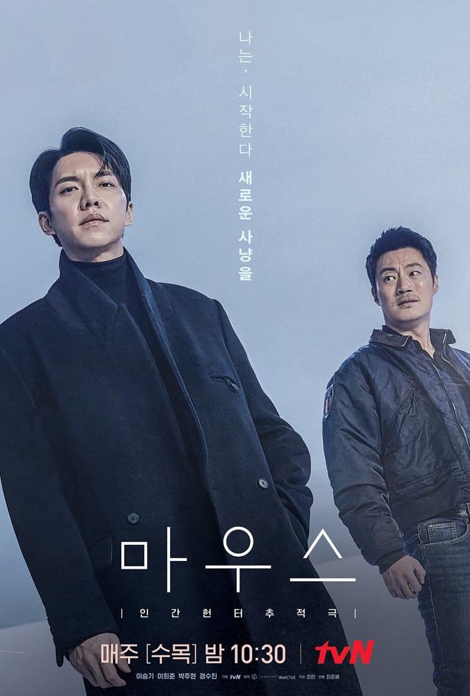 rekomendasi drama korea